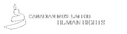 CMHR Logo